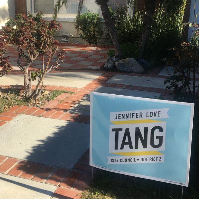 Jennifer Love Tang Yard Sign